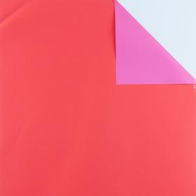 Flipsheets (485/212) 38x38cm red/pink
