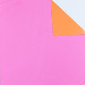 Flipsheets 50x50cm orange/pink