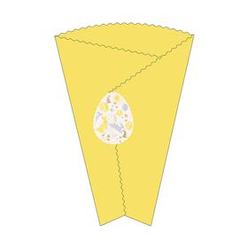 Hoes April 47,5x35x12cm FSC Mix geel
