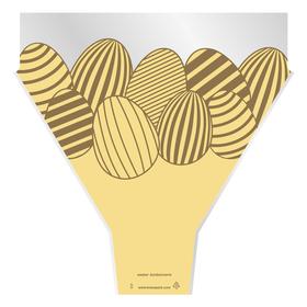 Hoes Pasen Bonbonnerie 50x44x12cm geel