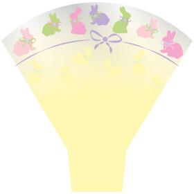 Sweet Bunny 21x14x4 in yellow
