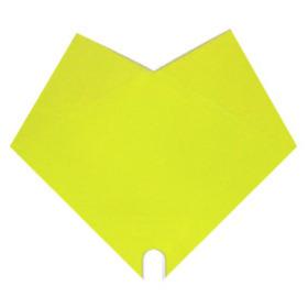 Hoes Doublé Uni 35x35cm geel