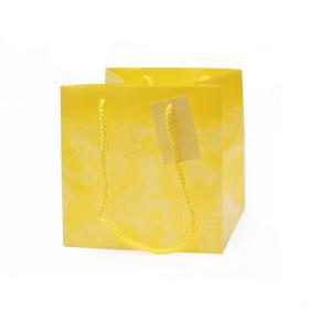 Carrybag Jungle 16x16x16cm yellow