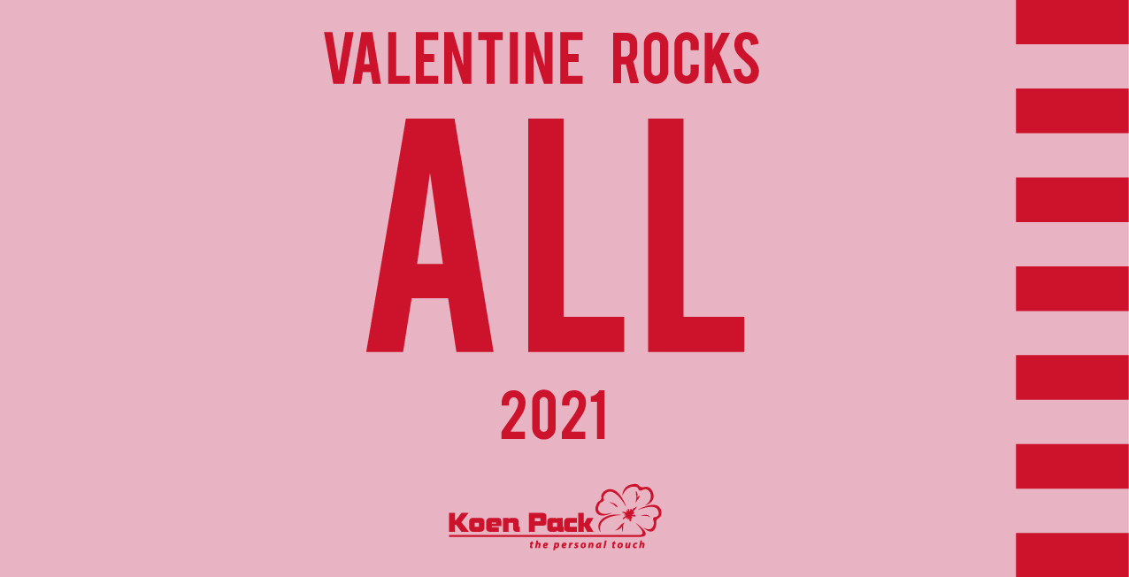 Valentijnsfolder 22