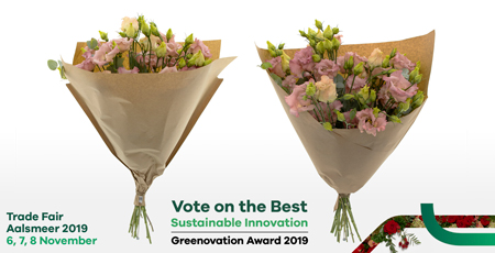 Greenovation Awards