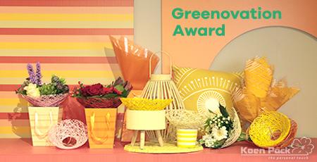 Greenovation Award 2020